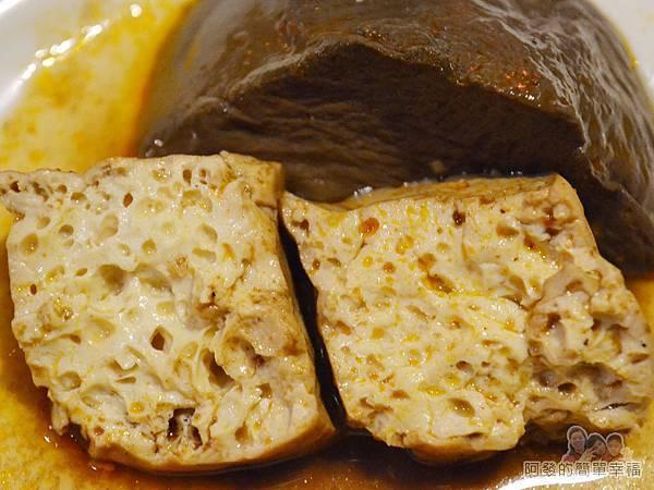 齊味麻辣鴛鴦火鍋32-滷豆腐