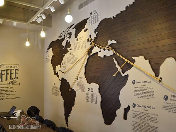 星巴克保安門市04-世界咖啡地圖及運輸路線
