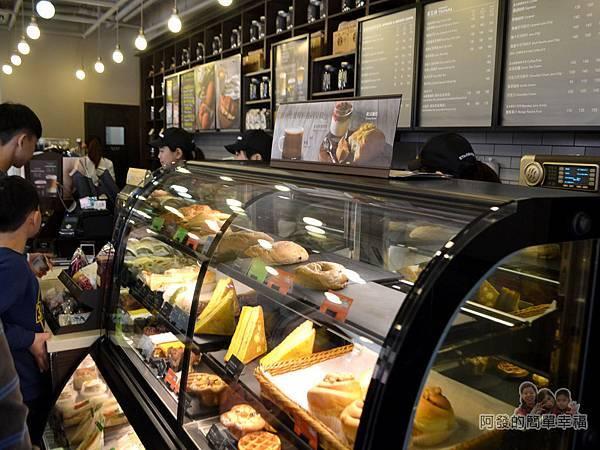 星巴克保安門市20-點餐櫃檯