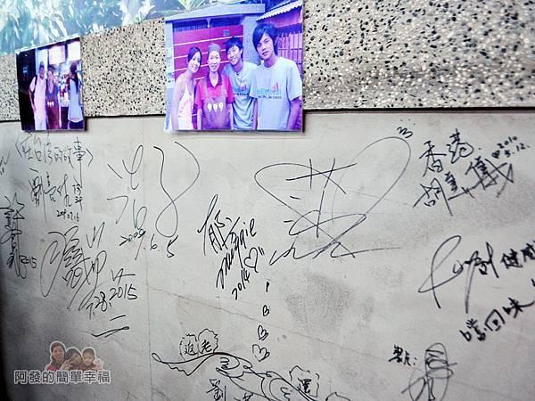 呷二嘴11-藝名人簽名與採訪照