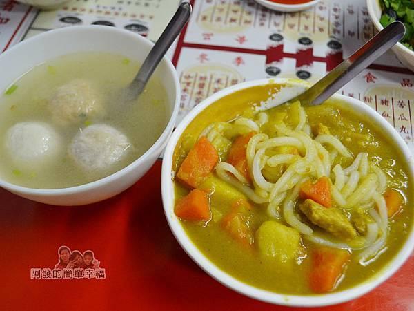 呷二嘴25-咖哩米苔目與三色丸湯