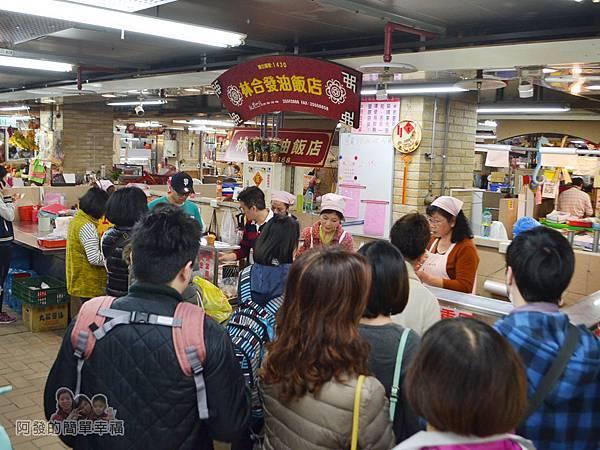 林合發油飯粿店05-快到了