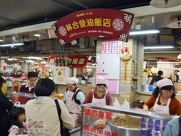 林合發油飯粿店07-攤外觀