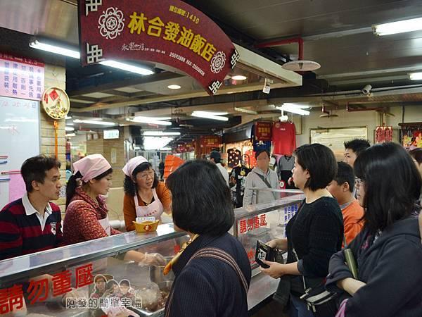 林合發油飯粿店13-結帳