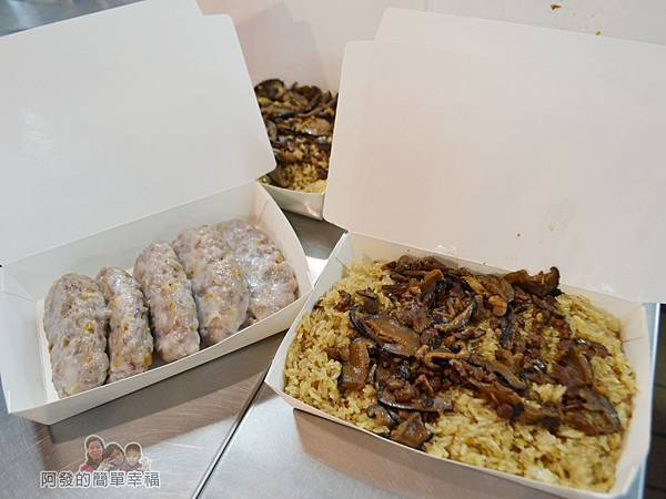 林合發油飯粿店14-油飯與芋粿