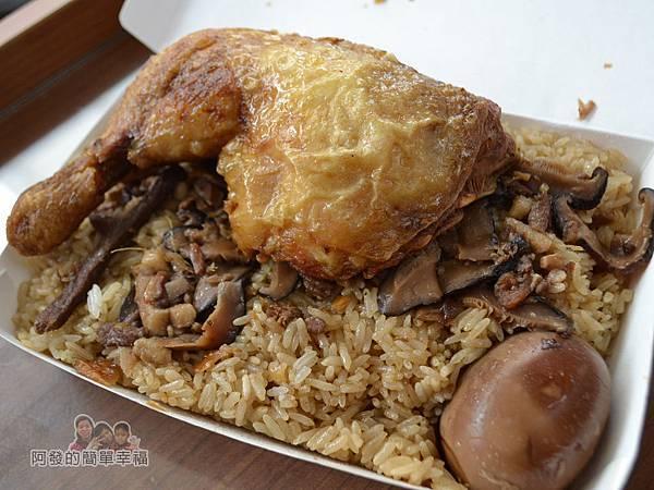 林合發油飯粿店15-油飯雞腿滷蛋