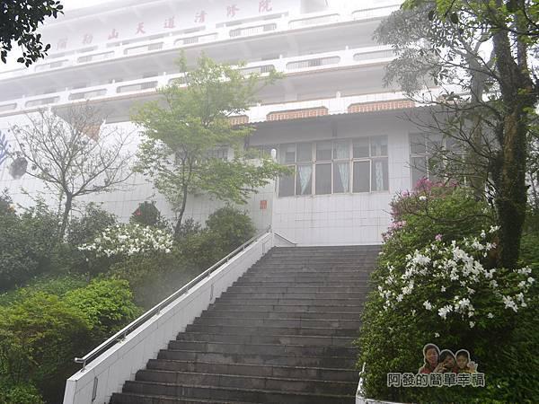 大尖山賞櫻15-彌勒山天道清修院