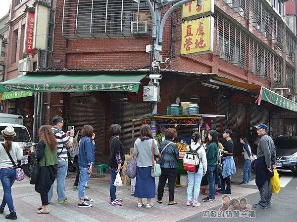 迪化街金桔檸檬汁01-歸綏街交岔口