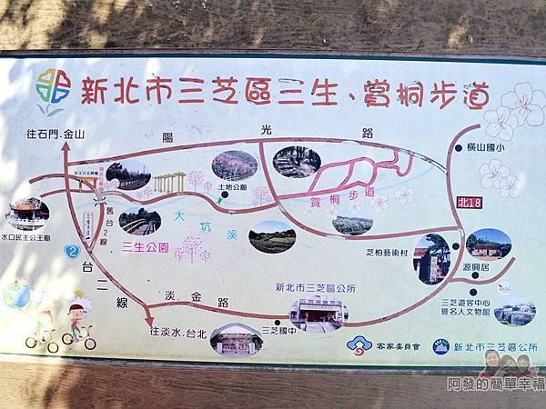 三生步道03-導覽地圖