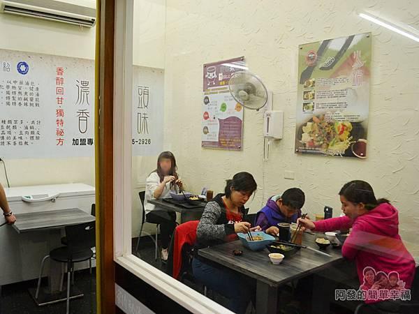 家傳秘滷08-室內用餐區
