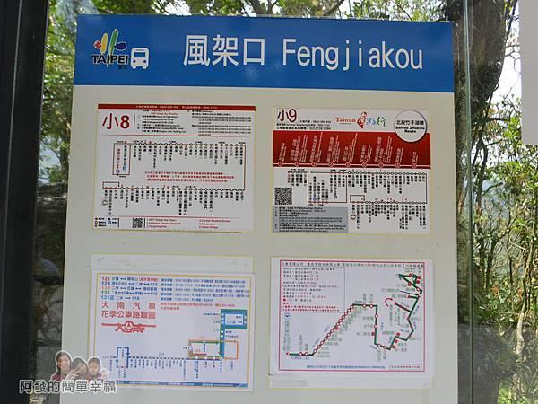 小溪頭柳杉林(黑森林)06-風架口站-離竹子湖站2站