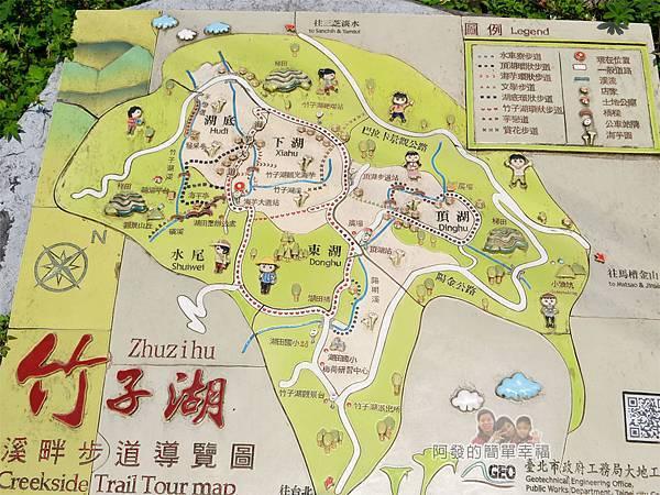 竹子湖海芋季10-竹子湖導覽圖