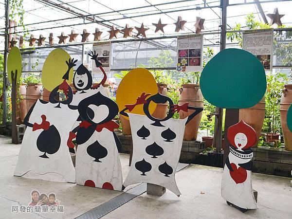 台北花卉村14-珠簾走廊-綠野仙蹤造景拍照區