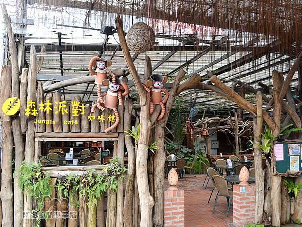 台北花卉村16-森林派對咖啡館-入口