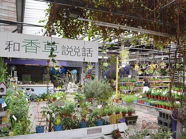 台北花卉村20-和香草說說話-入口