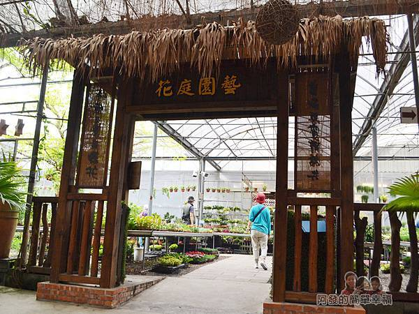 台北花卉村22-花庭園藝-珠簾走廊上的入口