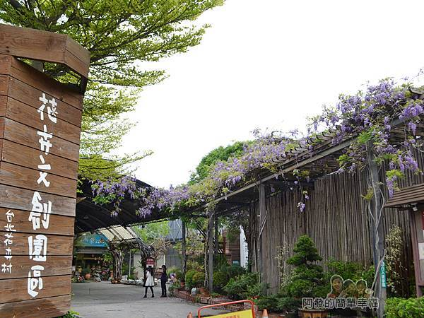 台北花卉村30-萬象廣場-停車場側入口