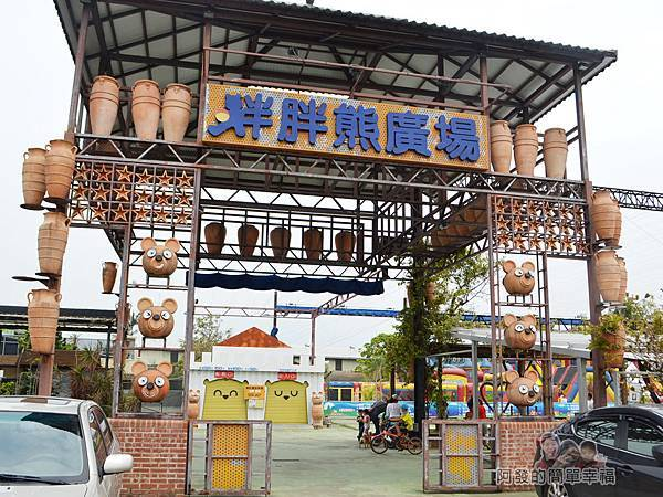 台北花卉村43-胖胖熊廣場