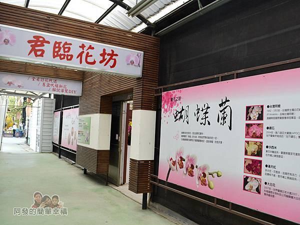 台北花卉村45-君臨花坊-入口