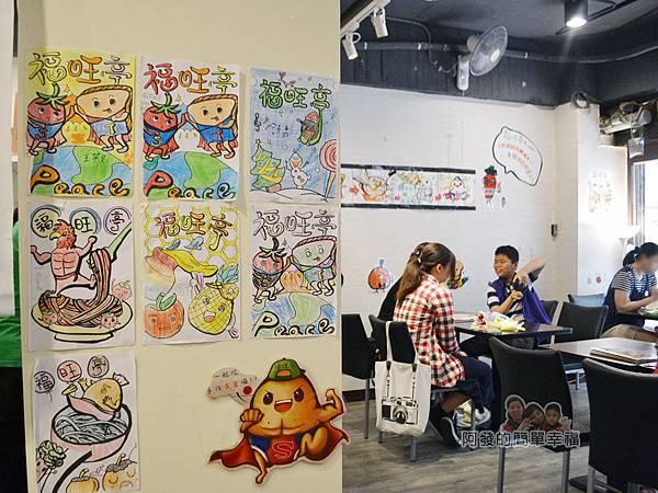 福旺亭06-牆上貼滿著色的塗鴉畫作.jpg