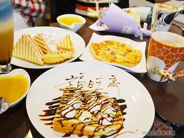 福旺亭35-美味小食.jpg
