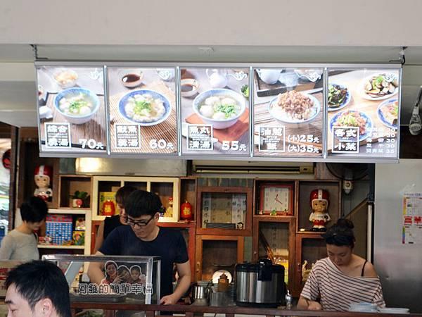 老阿伯魷魚羹03-料理檯上餐點圖.jpg