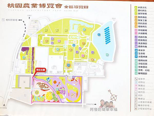 農業博覽會01-全區導覽圖.jpg