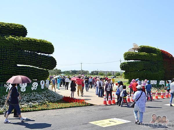 農業博覽會02-奇幻烏托邦展區-守護大地.jpg