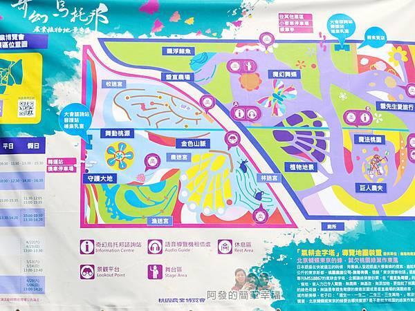 農業博覽會04-植物地景-奇幻烏托邦展區.jpg