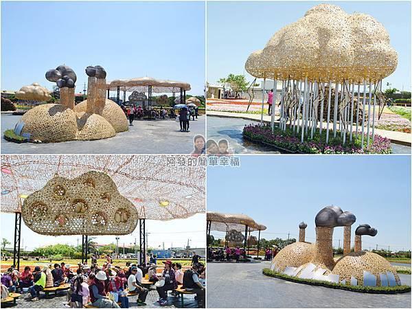 農業博覽會17-奇幻烏托邦展區-「雲先生愛旅行」.jpg