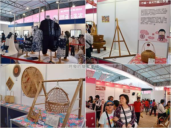 農業博覽會24-客家工藝館組圖.jpg