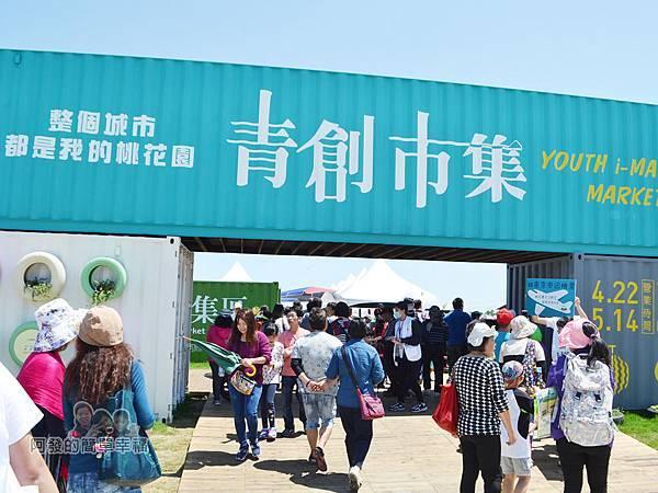 農業博覽會25-青創市集入口.jpg