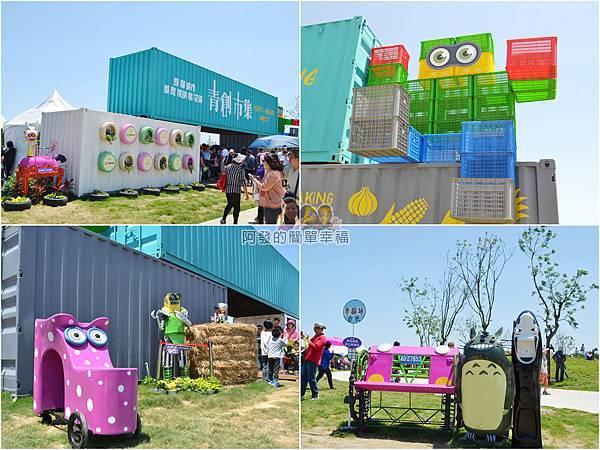 農業博覽會26-青創市集組圖.jpg