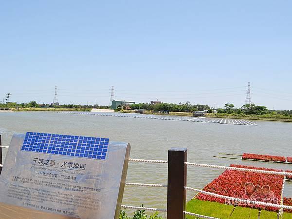 農業博覽會29-光電埤塘.jpg