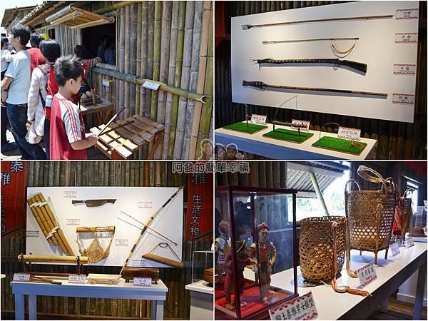 農業博覽會33-原民造屋組圖II.jpg