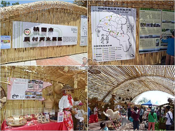 農業博覽會39-農村再生展館組圖.jpg