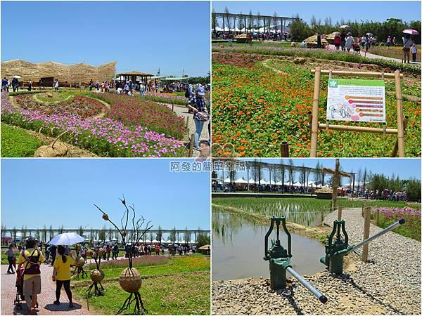 農業博覽會40-農村再生腹地組圖.jpg