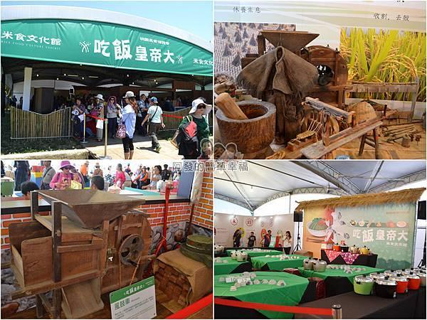 農業博覽會44-米食文化-館內組圖.jpg