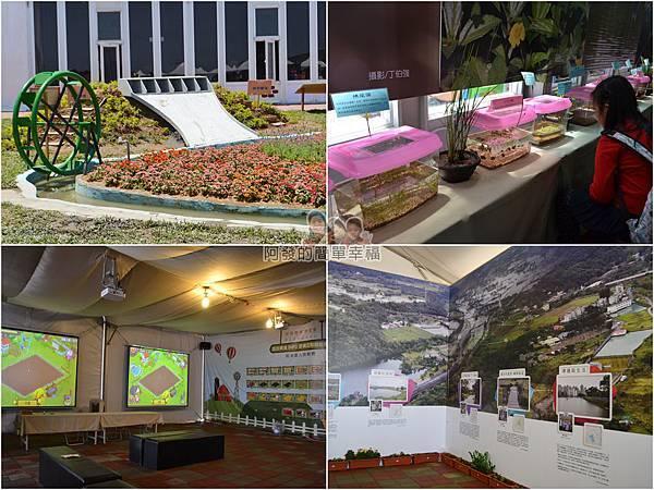 農業博覽會46-教育專區組圖.jpg