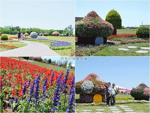 農業博覽會49-快樂農莊組圖.jpg