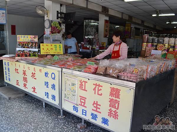 出名紅龜粿05-純米製造