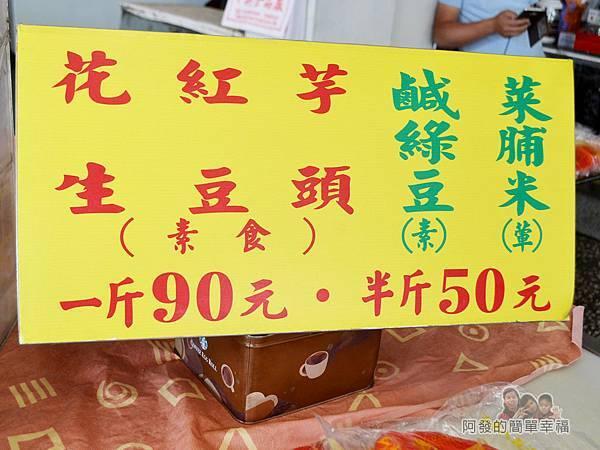 出名紅龜粿07-五種口味各兩種尺寸