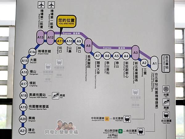 坑口彩繪村04-機場捷運站點圖