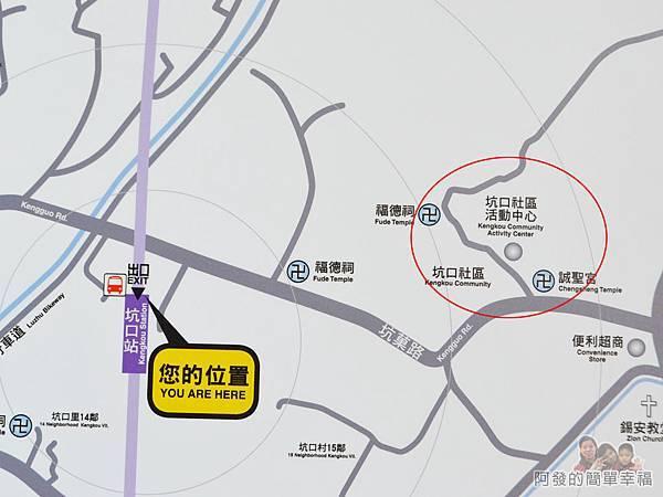 坑口彩繪村05-坑口站周邊地圖