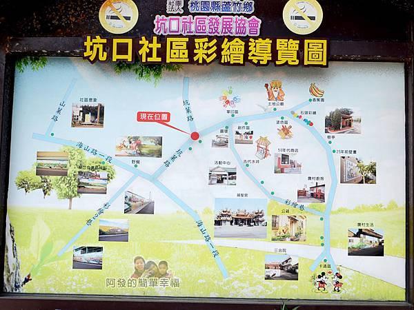 坑口彩繪村10-坑口社區彩繪導覽圖