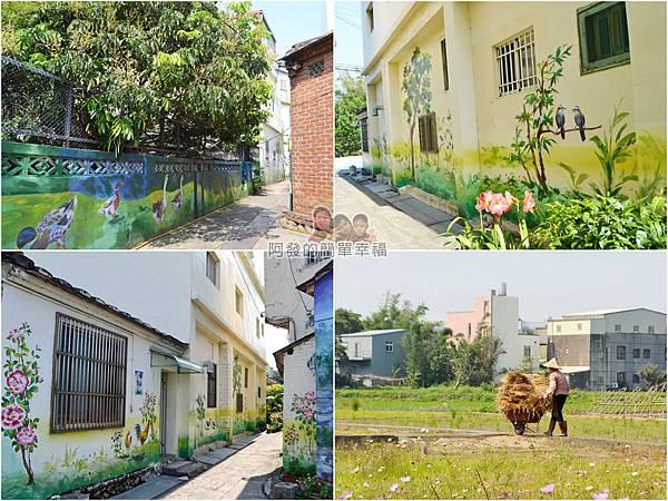 坑口彩繪村22-彩繪巷-公雞與花草區