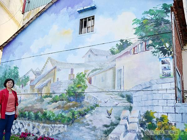 坑口彩繪村24-牆面有如一幅美麗的農村畫作-留影