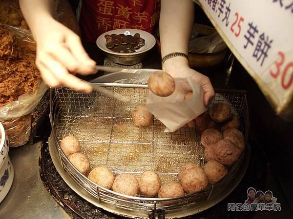 劉芋仔06-炸鍋