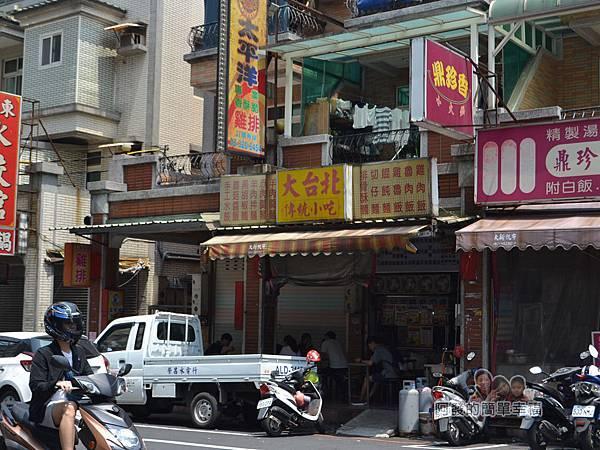 大台北阿松的店01-店外觀