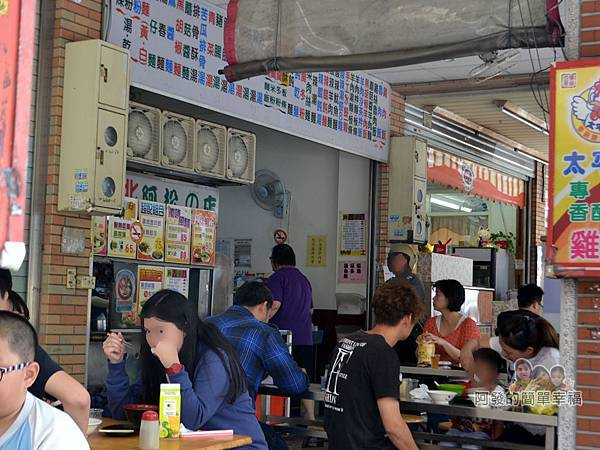 大台北阿松的店06-用餐人潮